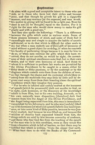 Image of page 177
