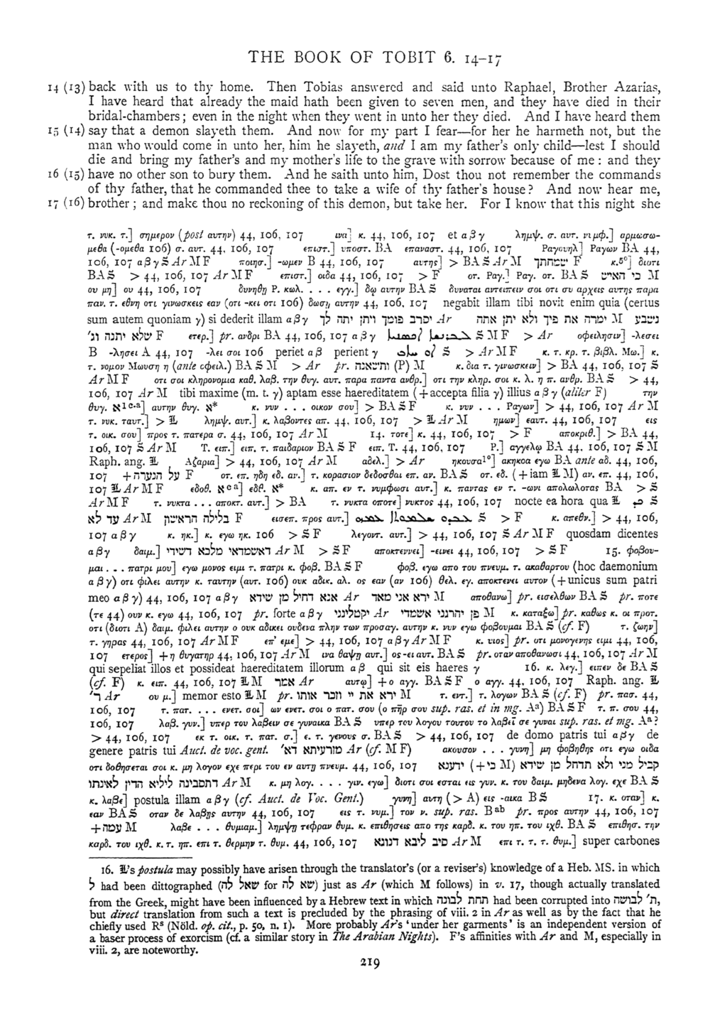 Image of page 219