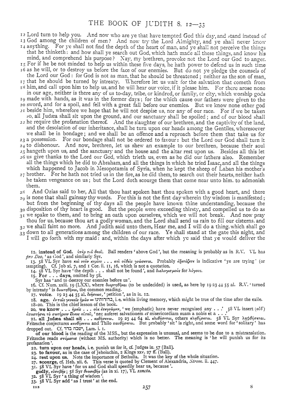 Image of page 257