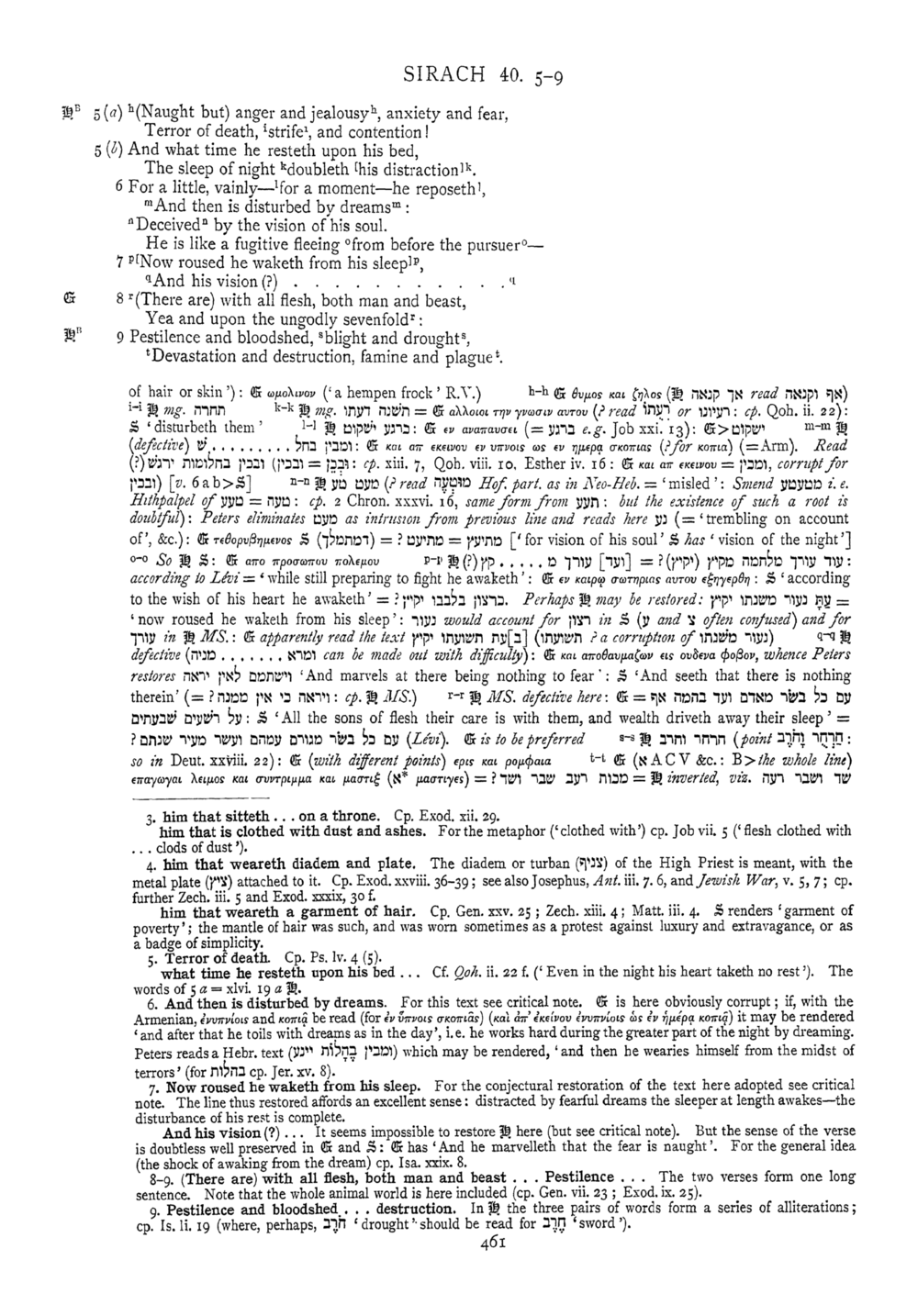 Image of page 461