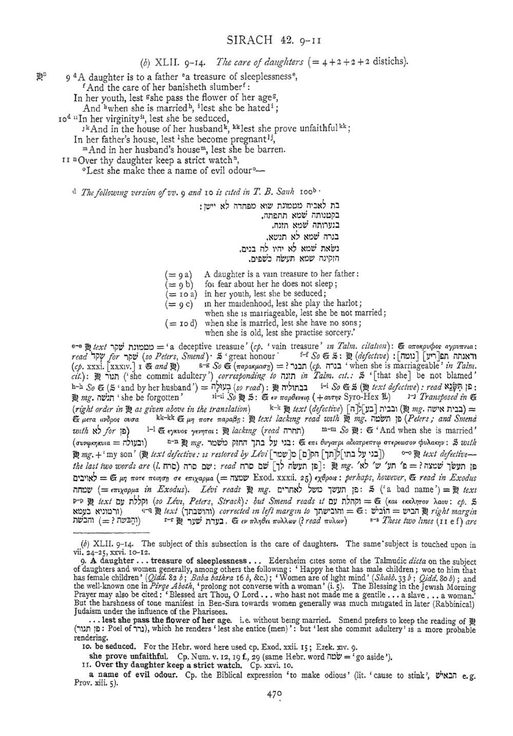 Image of page 470