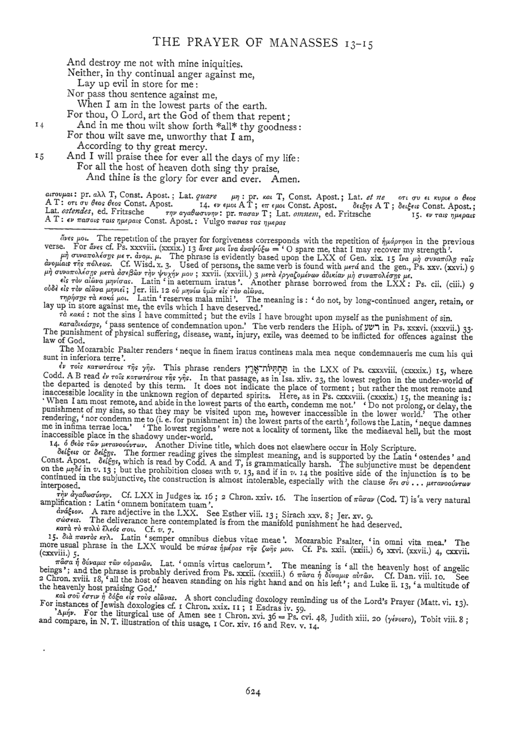 Image of page 624