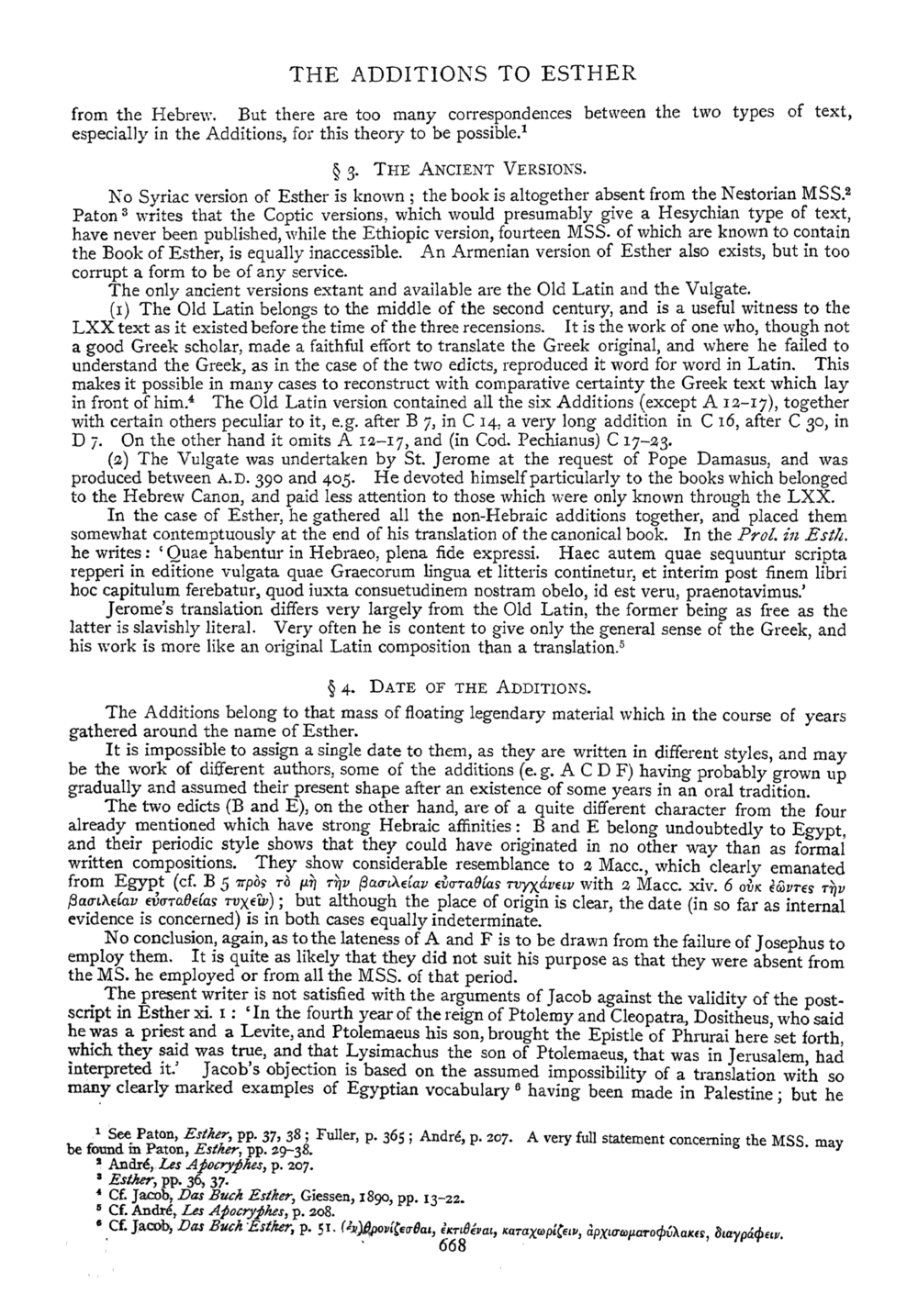 Image of page 668