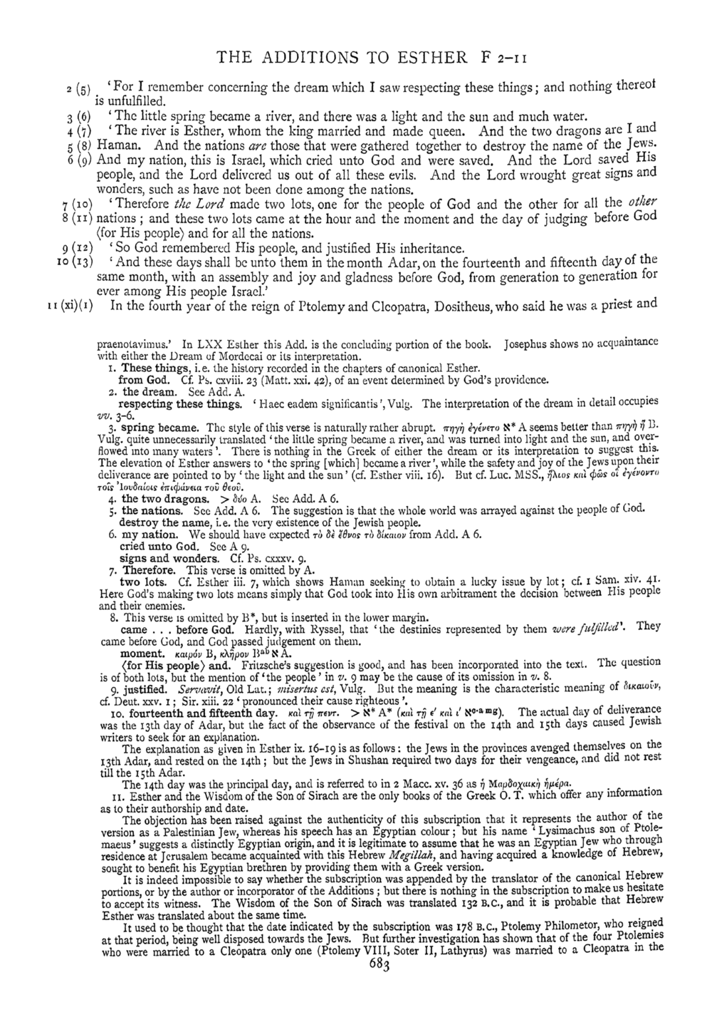 Image of page 683