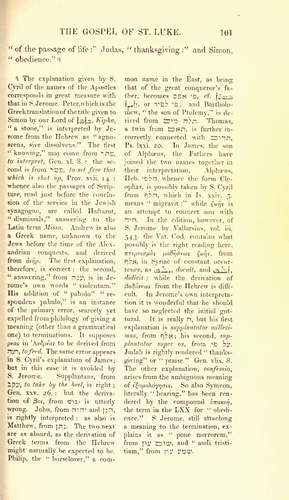 Image of page 101