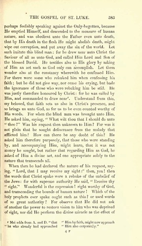Image of page 585