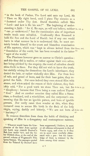 Image of page 641