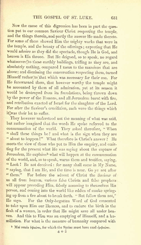 Image of page 651