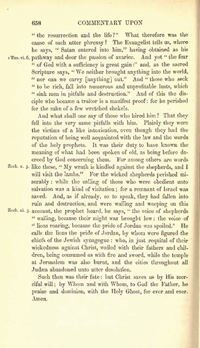 Image of page 658