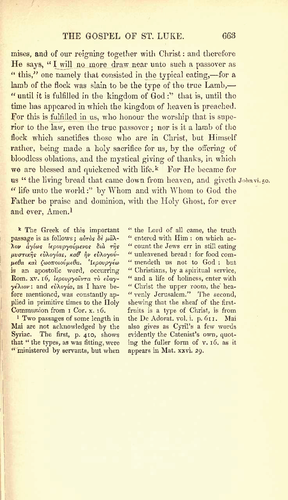 Image of page 663