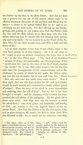 Image of page 665