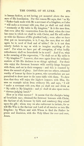 Image of page 673