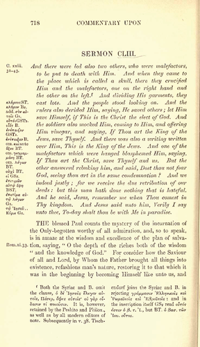 Image of page 718