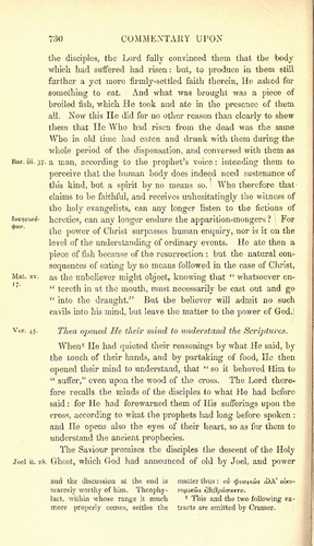 Image of page 730