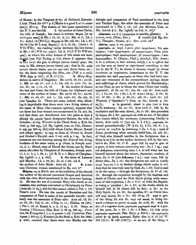Image of page 390