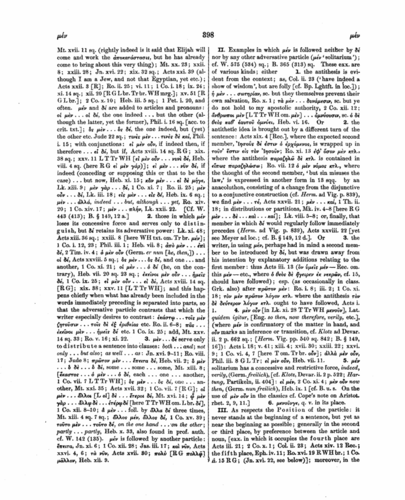 Image of page 398