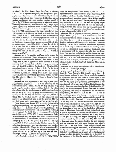 Image of page 400