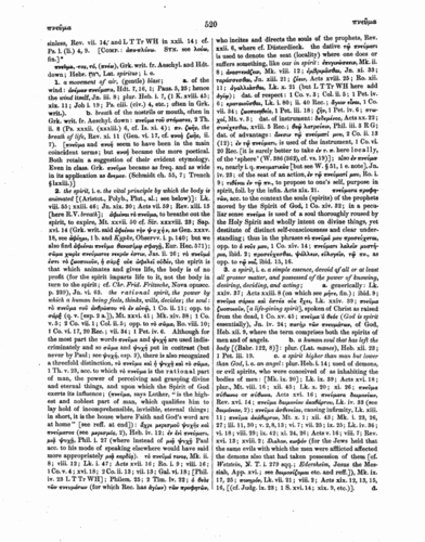 Image of page 520