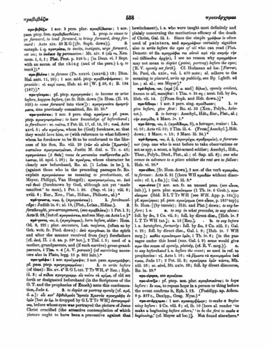 Image of page 538