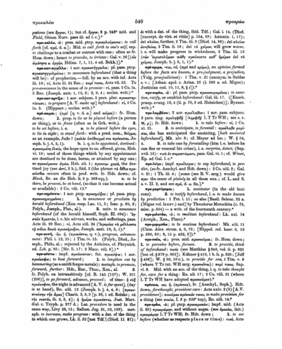 Image of page 540