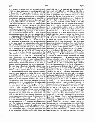 Image of page 542