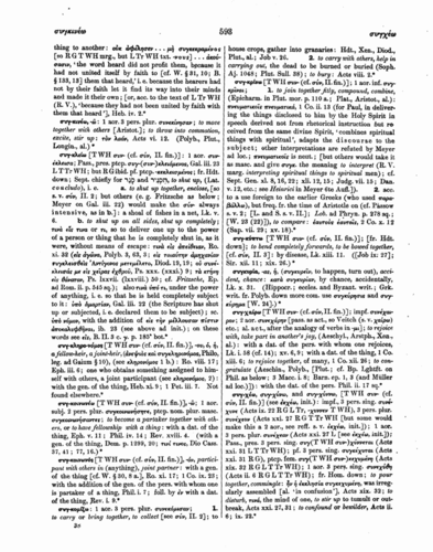 Image of page 593