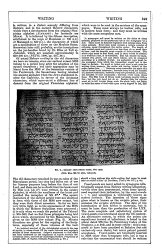 Image of page 949