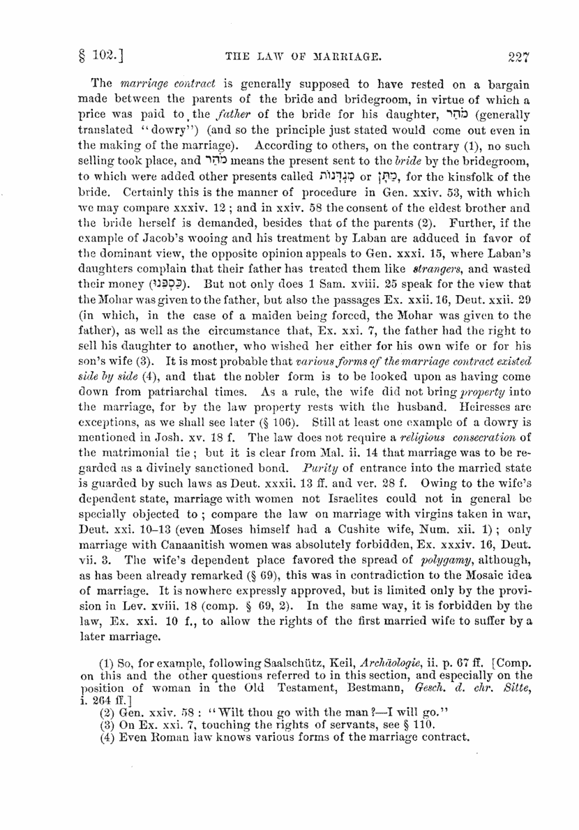 Image of page 227