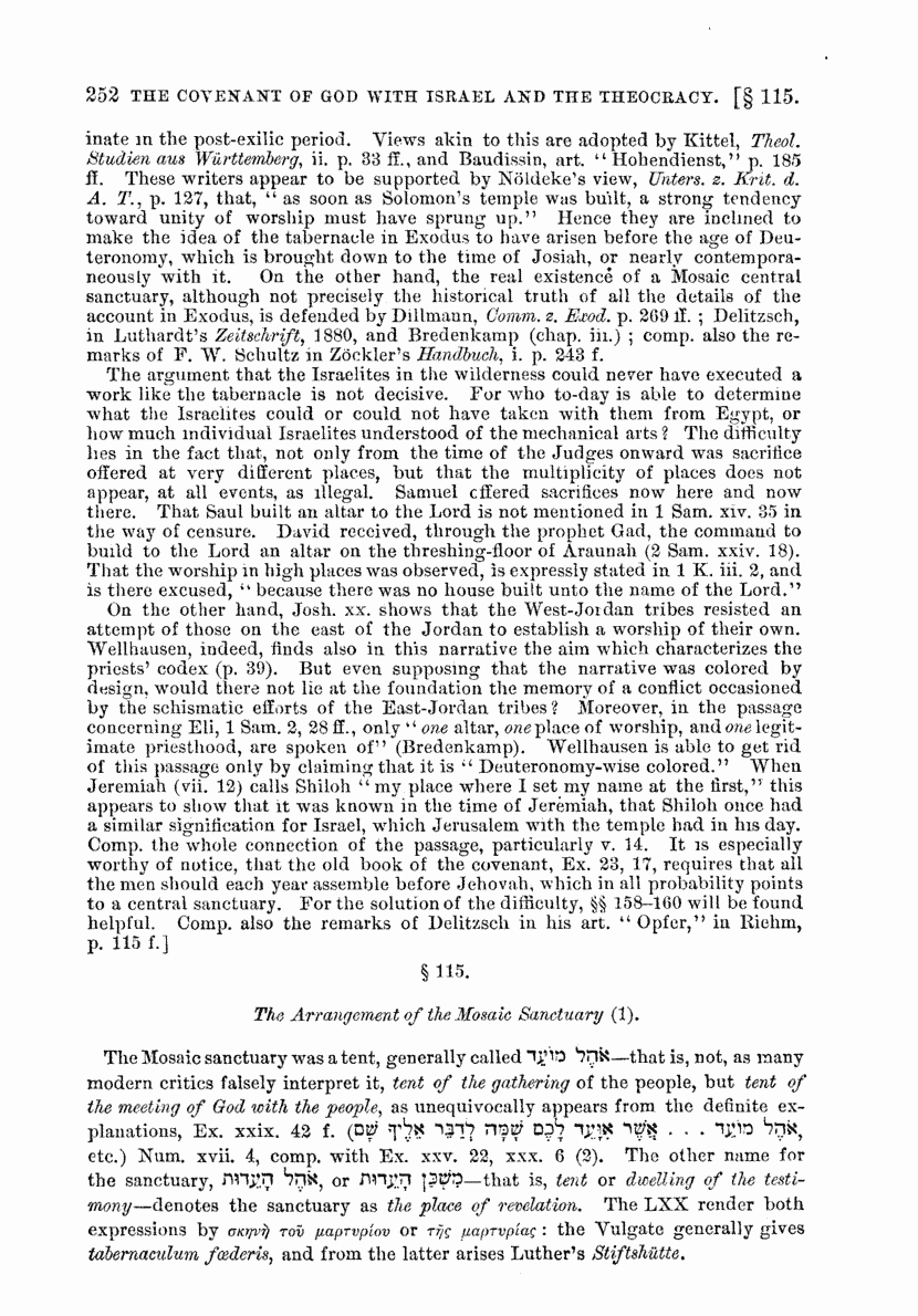 Image of page 252