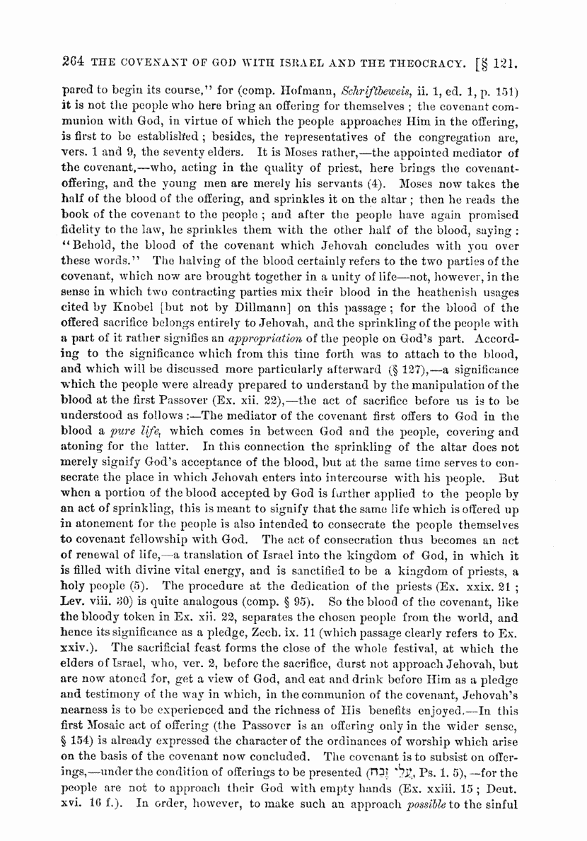 Image of page 264