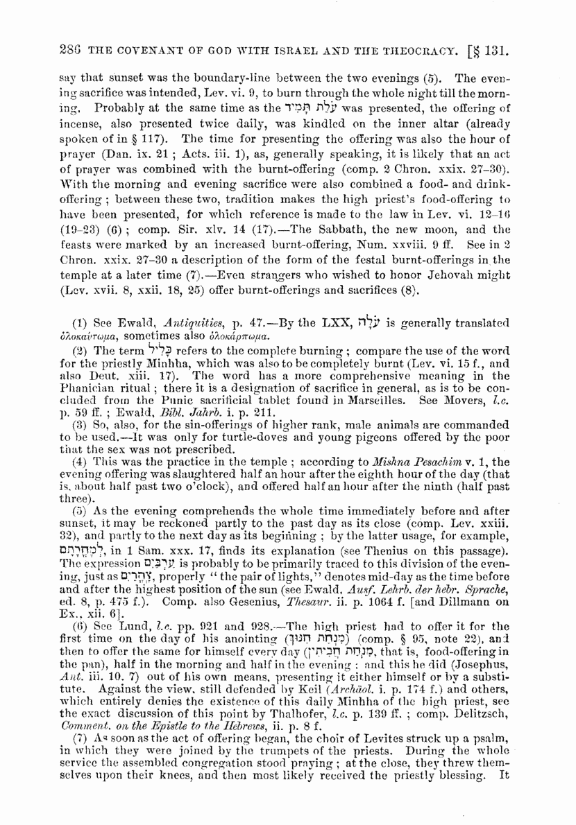 Image of page 286