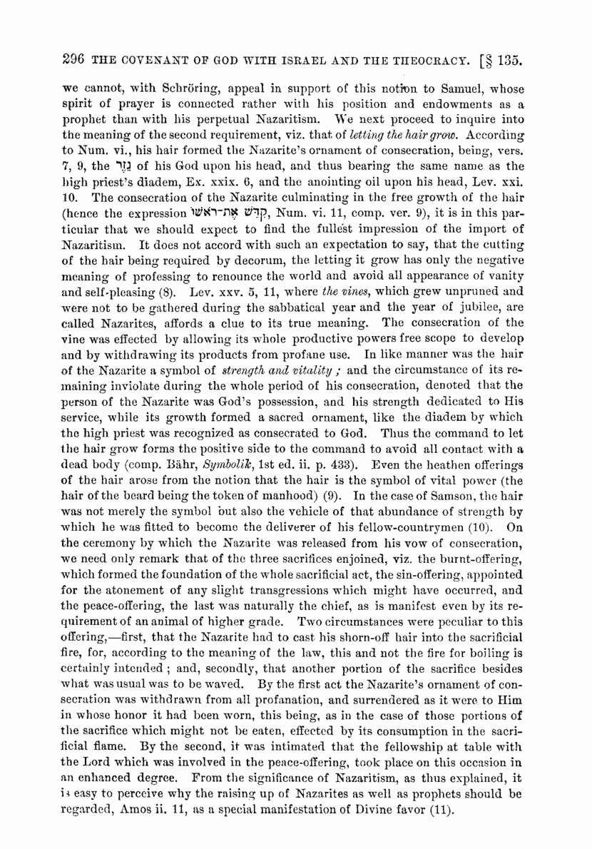 Image of page 296