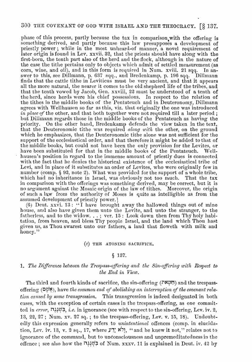 Image of page 300