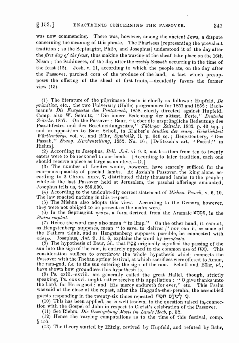 Image of page 347