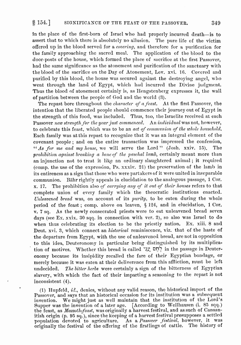 Image of page 349