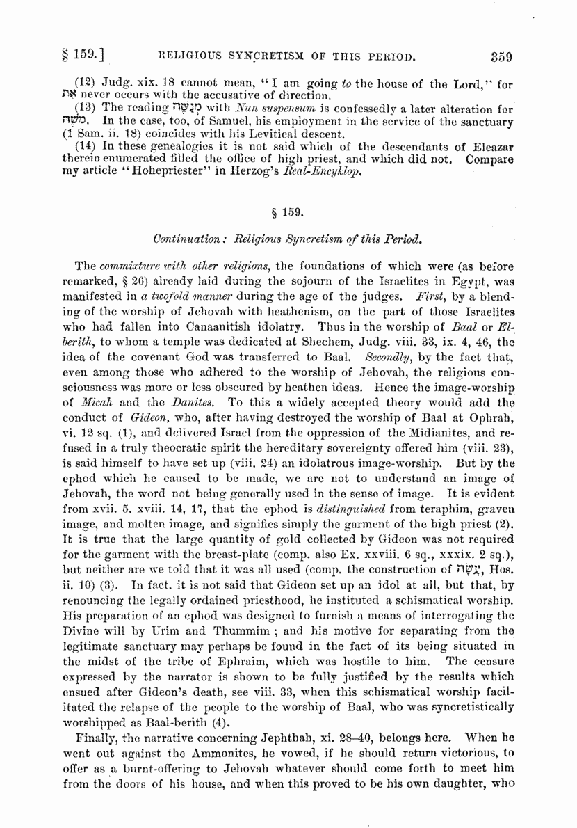 Image of page 359