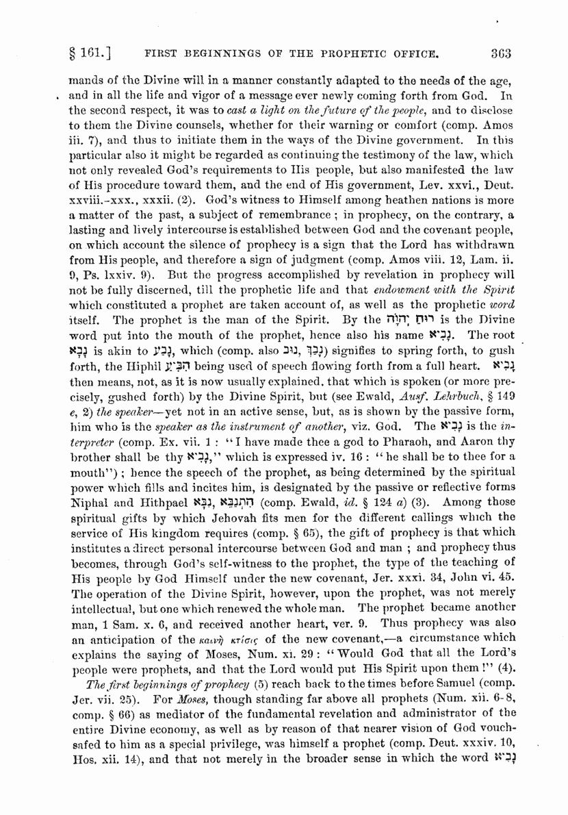 Image of page 363