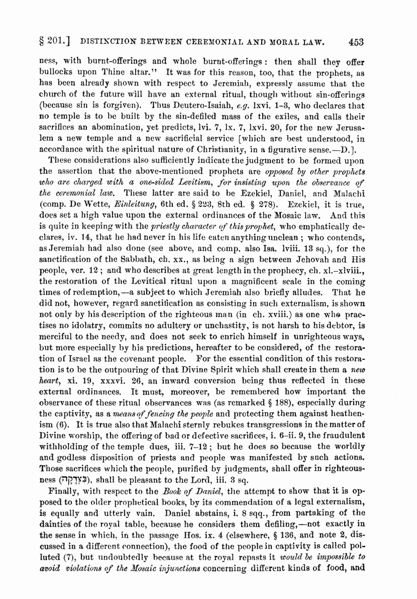 Image of page 453