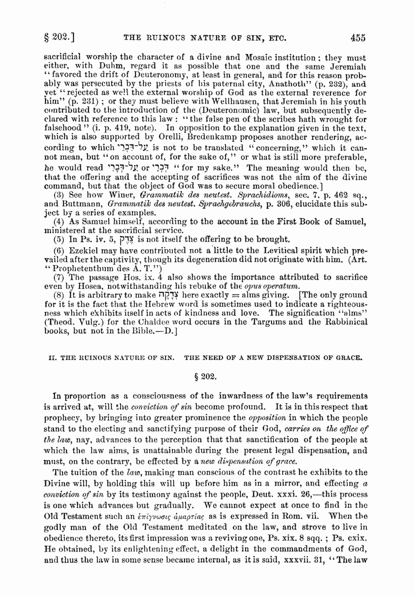 Image of page 455