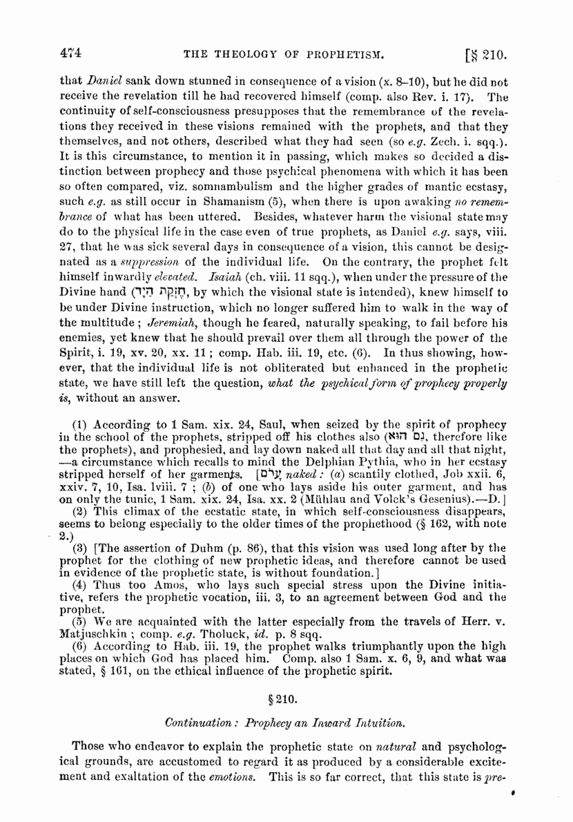Image of page 474