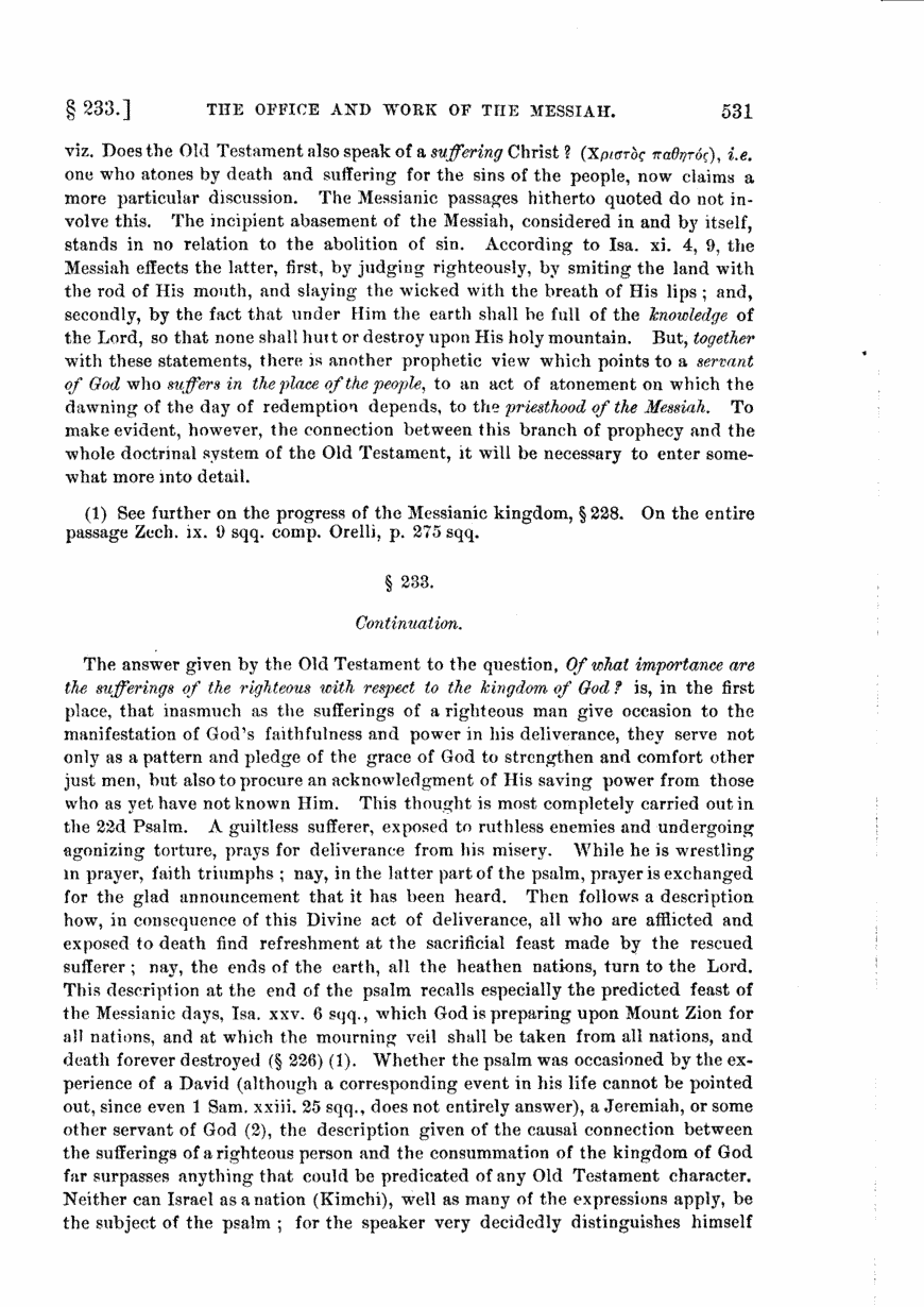 Image of page 531