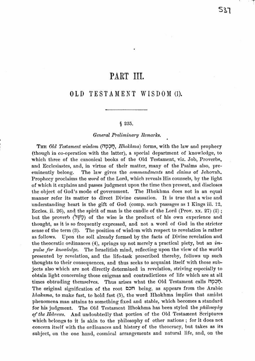 Image of page 537