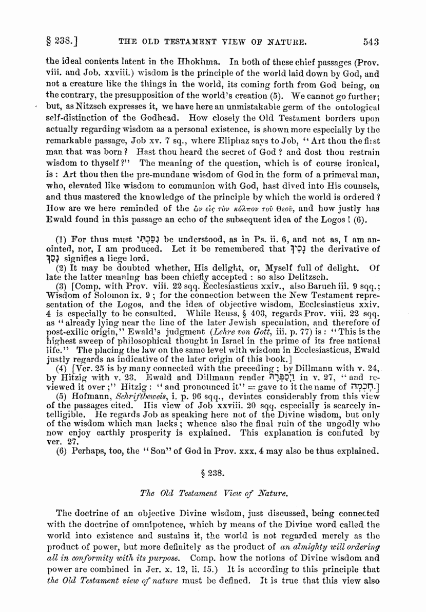 Image of page 543