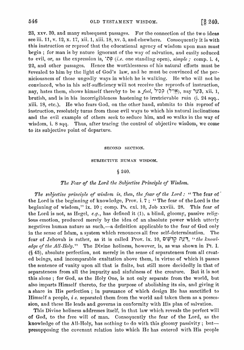 Image of page 546