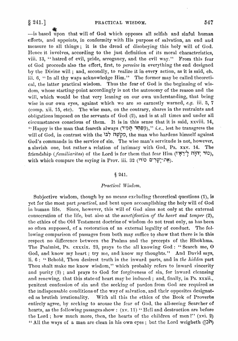 Image of page 547