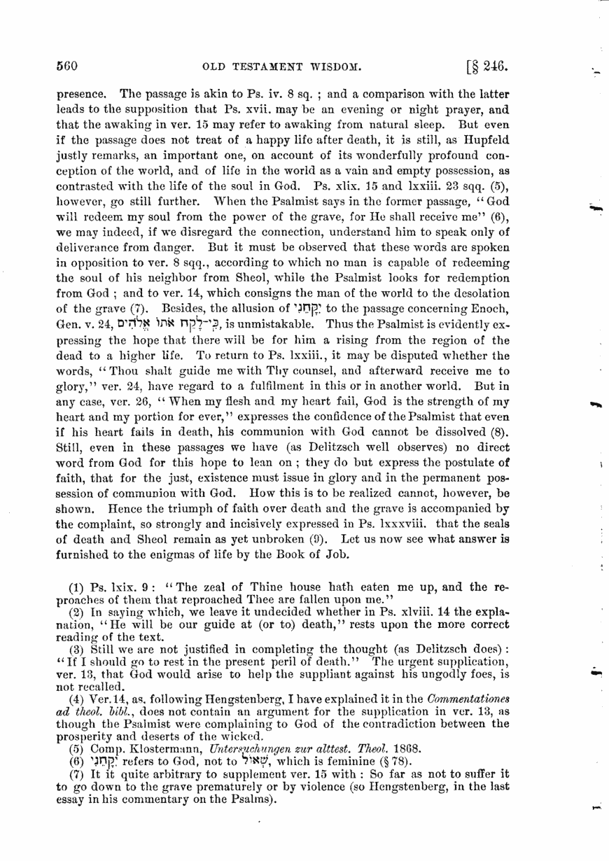 Image of page 560