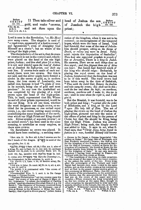 Image of page 373