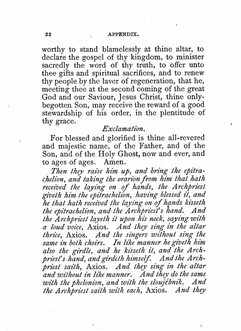 Image of page 22a