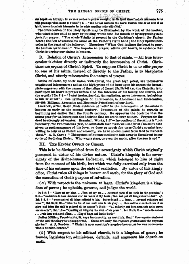 Image of page 775