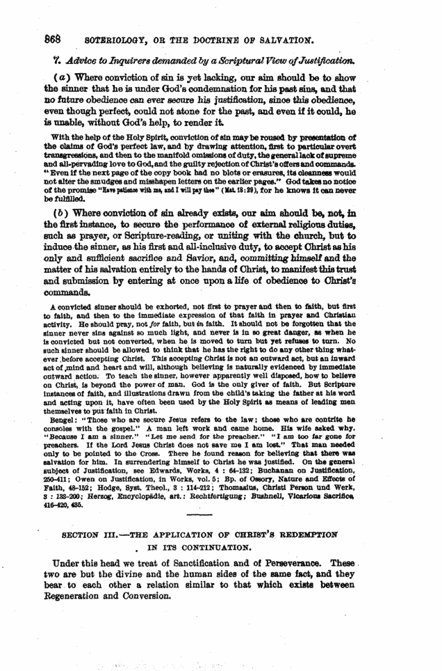 Image of page 868